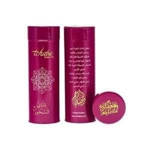 Chai Al Suhur Tea Caddy Currant Dream Image - Tchaba